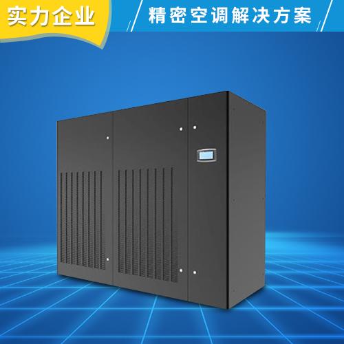 海洛斯空调双模精密空调机房空调双模报价